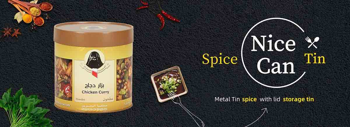 tin design spices packaging
